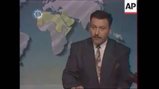 نشرة الاخبار العراقية حول البدء في الزراعة الشتوية وتوزيع المنتجات ورفض السياسة الامريكية 1997