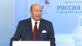 Igor Ivanov welcome speech
