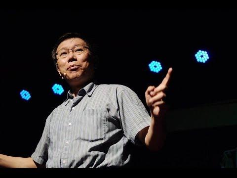 生死的智慧:柯文哲 (Wen-je Ko) at TEDxTaipei 2013