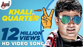 KHALI QUARTER FULL SONG