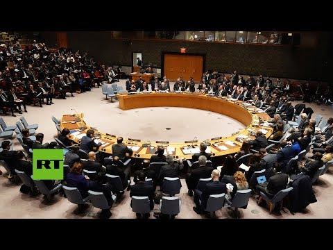 Consejo de Seguridad de la ONU se reúne de emergencia para abordar situación en Venezuela