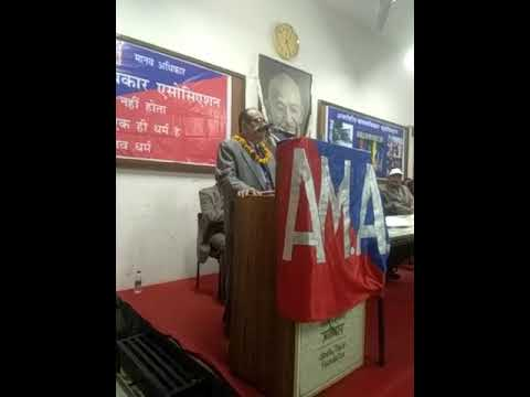 Chief Guest Mr.Justice Rajesh Tandon  lecture on International Human Rights Day 2017(1)