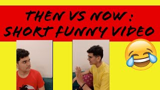 Then VS Now : Short Funny video