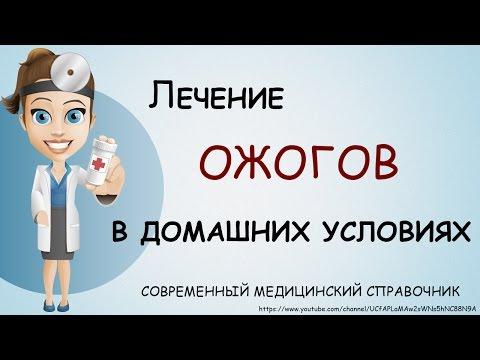 ВитаПортал - Здоровье и Медицина