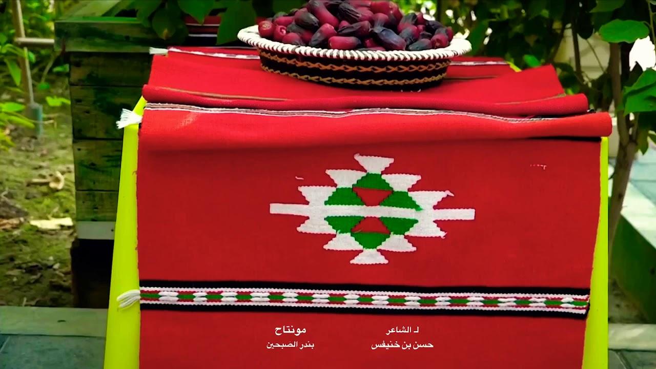 """قتلتني قتلة الفارس على متن خيله """" لشاعر حسن بن خنيفس"""