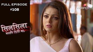 Silsila Badalte Rishton Ka - 26th October 2018 - सिलसिला बदलते रिश्तों का  - Full Episode