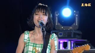 (4k) 旺福《我當你空氣》2018 07 29(漢神巨蛋)地球fun輕鬆夏日音樂節