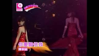 Ni Yao Xiang Xin Wo Konser Mandarin Love Song