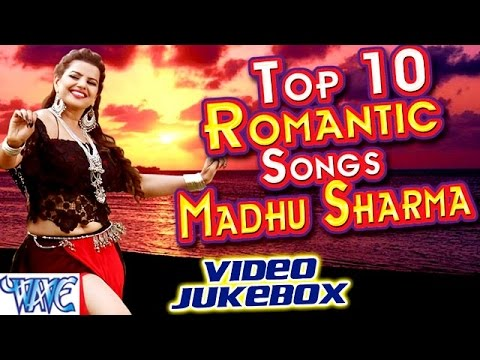 Top 10 Hit Songs || Madhu Sharma || Video JukeBOX || Bhojpuri Hit Songs 2016 new