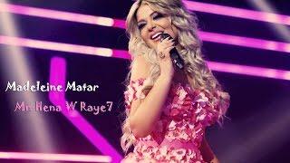 Madeleine Matar - Mn Hena W Raye7 (Lyrics) / مادلين مطر - من هنا ورايح (كلمات