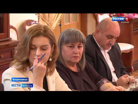 ВЕСТИ-АЛАНИЯ // 14.01.2020