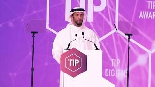 H. E. Sheikh Abdulla Bin Mohamed Al Hamed