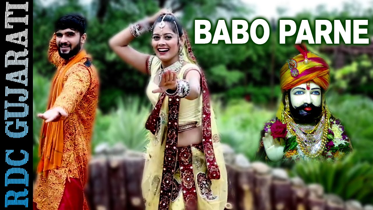Divani Me Diwani Song Download Baba Ramdevji New Dj Song Babo Parne Gujarati Dj Mix Song