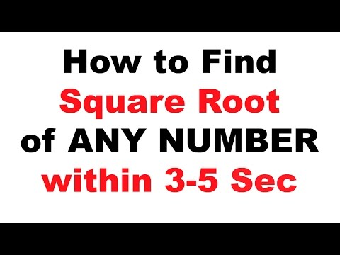 How to find Square root on ANY number quickly or within 3-5 Seconds. |In Hind
