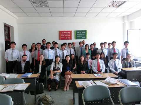Pyongyang University of Science and Technology   Wikipedia audio article