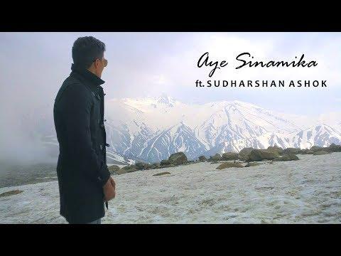 Aye Sinamika Unplugged | Sudharshan Ashok