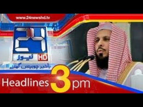 News Headlines | 3:00 PM | 9th March 2018