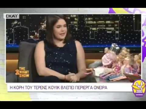 Οτινάναι: Κόρη Κουίκ ονειρεύεται Τσίπρα