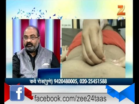 Hitguj : Chikittsa Ramakant Devrukhkar On Joints And Spinal Cord Diseases 12 Deceember 2015