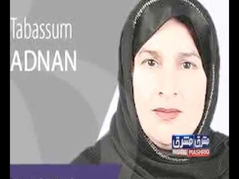 KP Women achievement in 2016