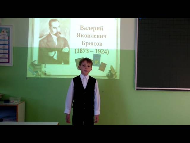 Изображение предпросмотра прочтения – ИгорьМанько читает произведение «Тишина» В.Я.Брюсова
