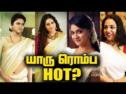Tamil Actress Photos In Kerala Onam Saree : Who Is Hot ?   Nayanthara,Namitha & More   Onam Special