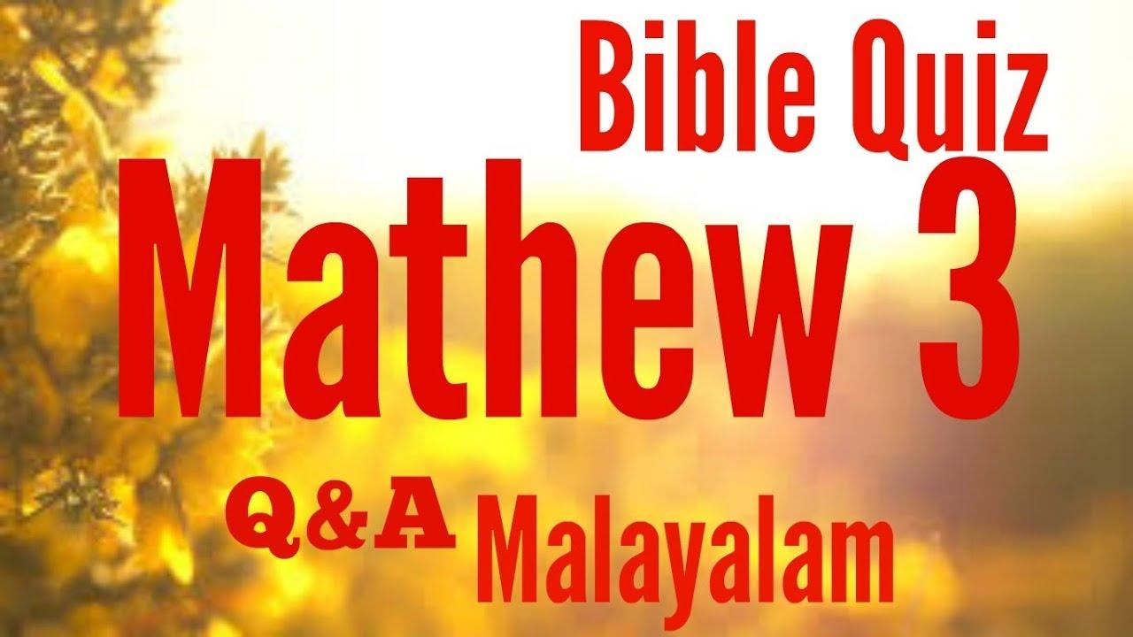 Bible Quiz Malayalam | Matthew 3 | മത്തായി 3 | Questions and Answers in  Malayalam