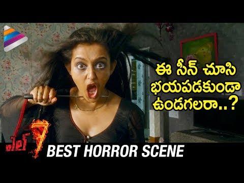 L7 2018 Telugu Movie BEST HORROR Scene   Adith   Pooja Jhaveri   Vennela Kishore   Telugu FilmNagar