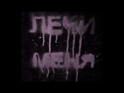 Э.Джанмирзоев 3 скачать или слушать бесплатно онлайн песен