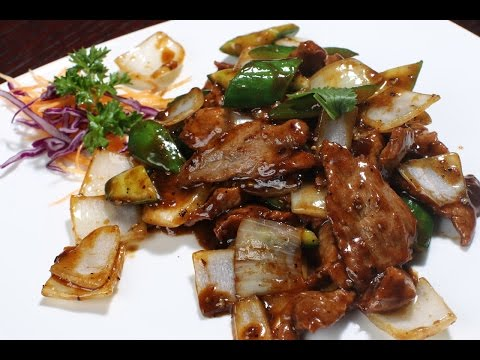 Острая жареная говядина по китайски