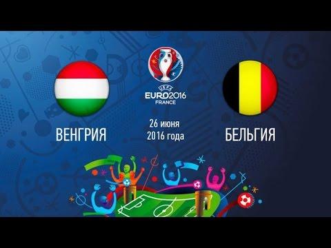 «ФУТБОЛ. Статистика» — постоянно обновляемая футбольная