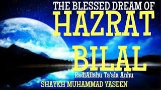 The blessed dream of Hazrat Bilal | Shaykh Muhammad Yaseen (EMOTIONAL STORY)