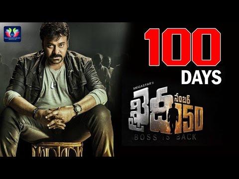 Chiranjeevi Khaidi No 150 Completed 100 Days | VV Vinayak | Telugu Full Screen
