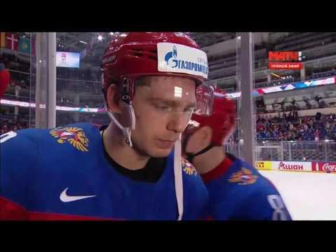 интервью Евгения Кузнецова  Россия Швейцария после 1 периода 1 0  ЧМ 2016 по хоккею, Москва, 14 мая