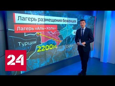 Турция дает тысячам беженцев карт-бланш на прорыв в Европу - Россия 24