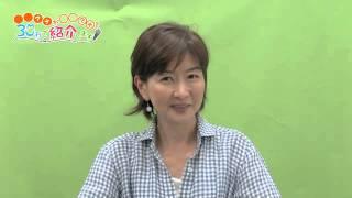 高井 美紀アナが鈴木 健太アナを30秒で紹介します! この動画を見た鈴...