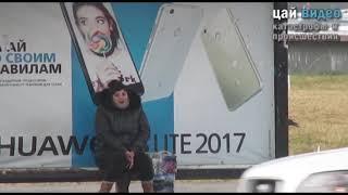 Один день из жизни бишкекской проститутки