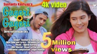 Download lagu GAGORI GAGORI by Sushanta Kashyap   Nirupom Saikia   Upasana Priyam   New Assamese Video Song 2021