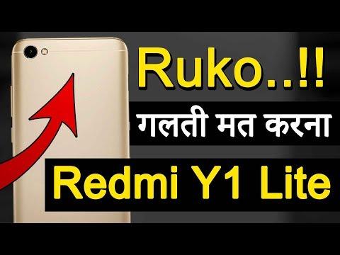 Redmi Y1 Lite Vs Redmi 4 / 4A Comparison | Unbiased Opinion [Hindi]