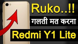 Redmi Y1 Lite Vs Redmi 4 / 4A Comparison | Unbiased Opinion [Hindi]
