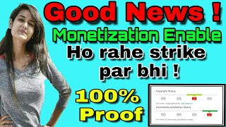 Good News !! Monetization Enable Ho Rahe Copyright Strike Hone k Baad Bhi !! Really Shocking News .