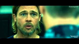 Война миров Z. Фрагмент фильма '2013' (субтитры). HD | Кинокухня.рф