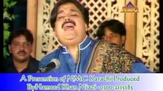 dardan bhra jahan ha by shafa ullah khan rokhri