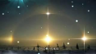 紗井六耀が歌う「北の国の君へ」1971年の作品