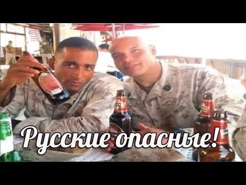Американский солдат рассказал,