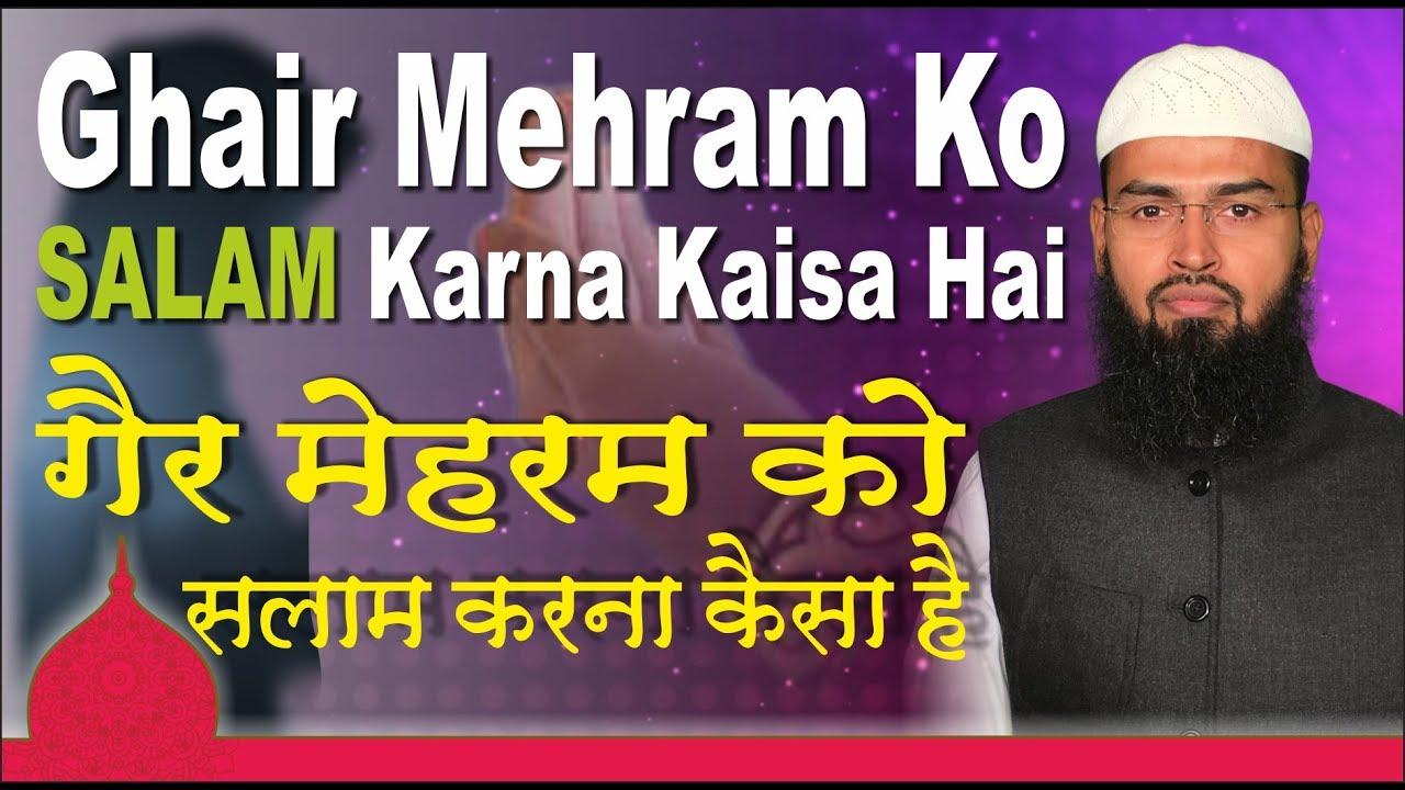 Ghair Mehram Ko Salam Karna Kaisa Hai By Adv  Faiz Syed