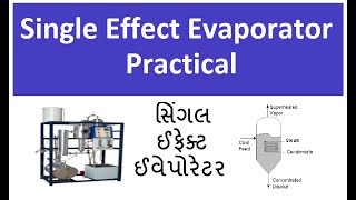 Baixar Single Effect Evaporator Practical (સિંગલ ઈફેક્ટ ઈવેપોરેટર પ્રેક્ટિકલ) #ITI #AOCP #IMCP
