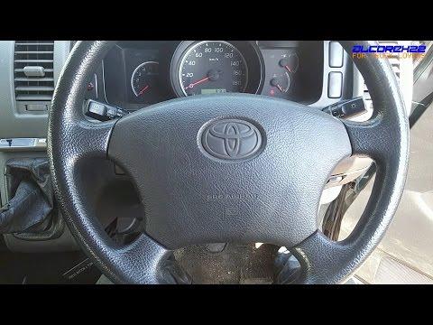 2006 Toyota Hiace 2.5T D-4D Euro3 KDH200 Startup