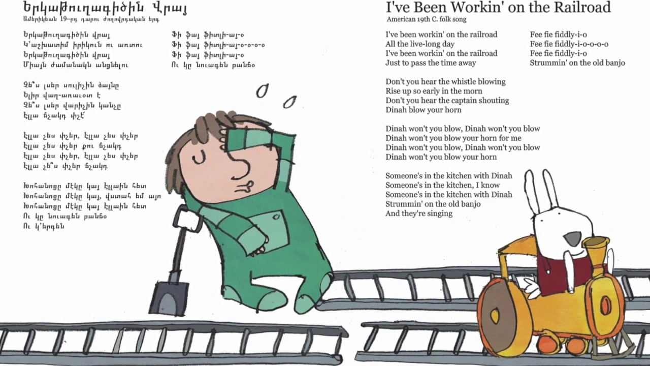 I\'ve Been Working on the Railroad - YouTube