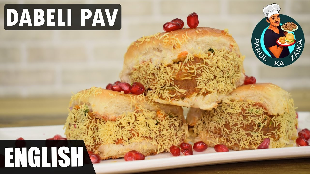 Dabeli recipe indian street food recipes how to dabeli recipe indian street food recipes how to make dabeli easy recipe forumfinder Image collections